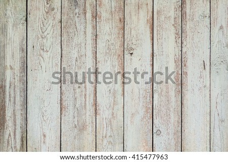 Wall of the old wooden boards