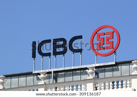 WARSAW, POLAND - AUGUST 15, 2015: Industrial and Commercial Bank of China. ICBC is a Chinese multinational banking company, and the largest bank in the world by total assets and market capitalization