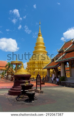 Wat Phra That Hariphunchai with blue sky in Lamphun Province, Thailand