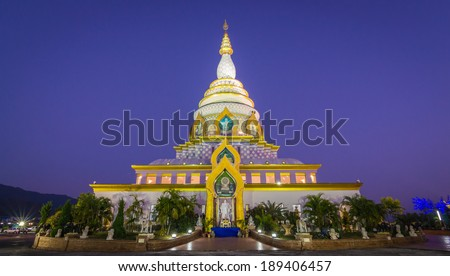 Wat Thaton Famous Temple of Chiang Mai, Thailand