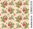 Watercolor strawberry pattern - stock photo