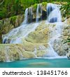 Waterfall beautiful - stock photo