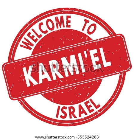Welcome to KARMI'EL  ISRAEL stamp sign text logo red.
