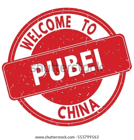 Welcome to PUBEI  CHINA stamp sign text logo red.