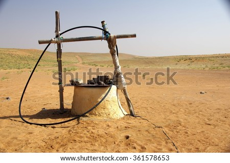 Well in the desert in Oman