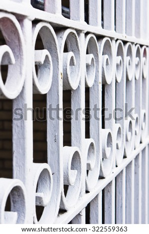 White painted decorative metal bars