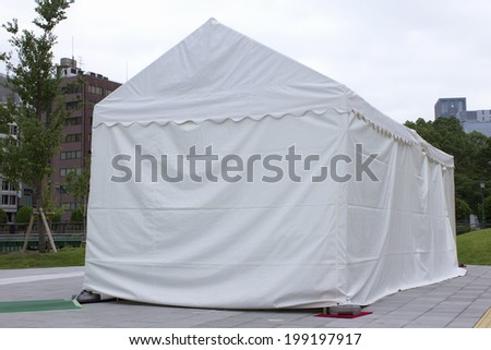 White Tents For The Event & White Canvas No Name Tents Installed Stock Photo 731543524 ...