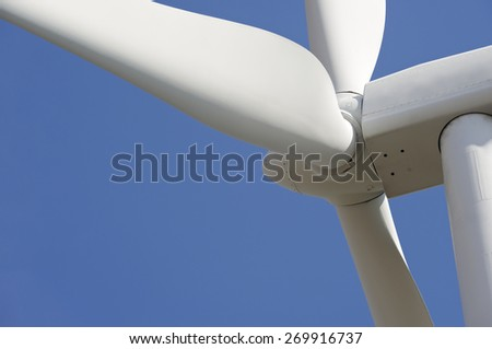 Windmill for electric power production, Pozuelo de Aragon, Zaragoza Province, Aragon, Spain.