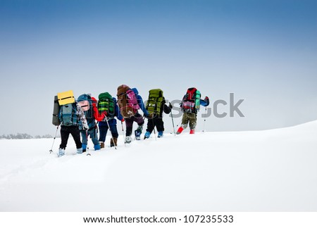 Winter hiking expedition