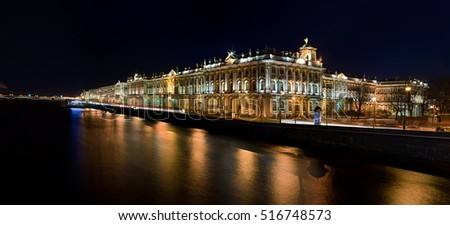 Winter Palace in Saint Petersburg as seen from Dvortsovy bridge, a night shot