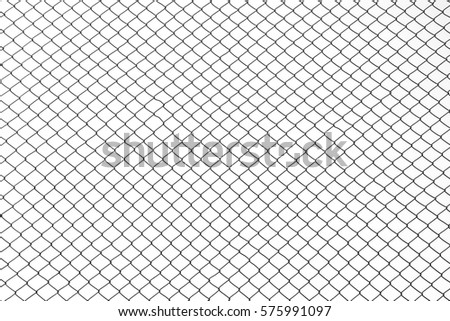 Seamless Chainlink Fence 55906483