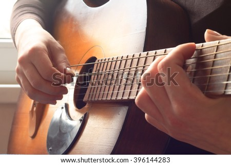 Playing Guitar Stock Photo 505056370 - Shutterstock