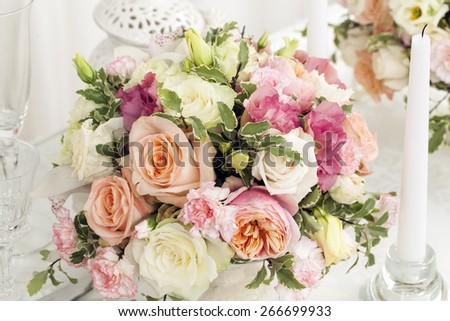 wonderful colorful decorations festive beautiful bouquet of flowers