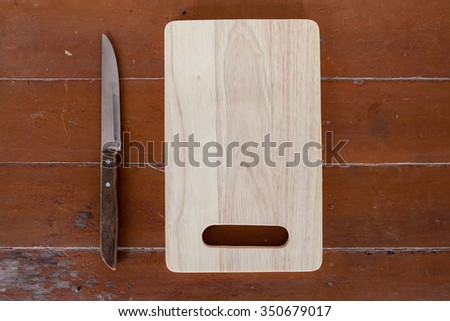 wood block and knife ready for cooking