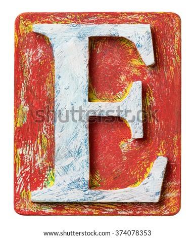 Industrial Metal Alphabet Letter B Stock Photo 132494726