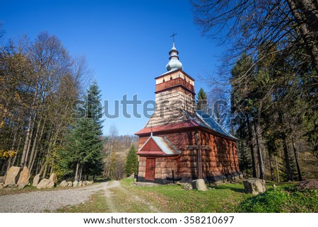 Wooden Church in Szymbark, Beskid Niski, Poland