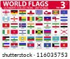 World Flags - Ultimate Collection - 287 flags - Volume 3 - stock photo