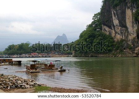 Yangshuo view, with ships and hills