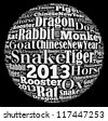 Year of the snake 2013 info-text graphics arrangement concept on black background - stock