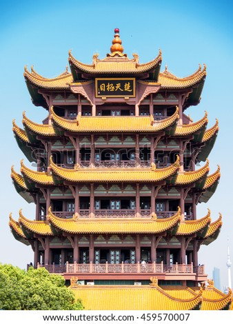 "Yellow crane tower against blue sky in wuhan, China, the four Chinese characters mean ""As far as you can see in Hubei""."