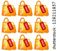 Yellow Shopping Bag With Red Sale Tag and 10 - 70 Percent Discount Isolated on White Background - stock photo