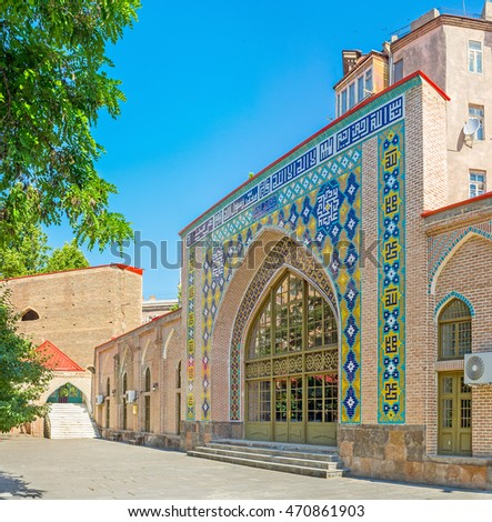 YEREVAN, ARMENIA - MAY 29, 2016: The central portal of Madrasah, decorated with colorful tiled patterns, located adjacent to the Blue Mosque, on May 29 in Yerevan.