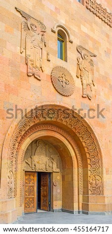 YEREVAN, ARMENIA - MAY 29, 2016: The facade of St Sarkis Cathedral decorated with the complex carved ornaments, on May 29 in Yerevan.