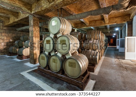 "YEREVAN, ARMENIA - SEPTEMBER 28, 2015: Wine cellar in Yerevan Brandy Company ""Ararat"""
