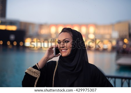 cuba city single muslim girls Iranian women & men meet at this persian dating site & iranian chat room create a free account to meet iranian singles.