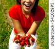 young beautiful girl with strawberry - stock photo