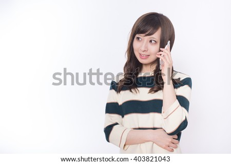 Young Japanese woman and smartphone