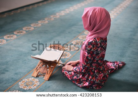 Girl Sitting Sorts Wooden Beads Mosque Stock Photo ...