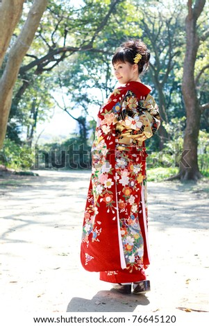 Young woman wearing Japanese kimono