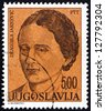 YUGOSLAVIA - CIRCA 1975: a stamp printed in the Yugoslavia shows Dragojla Jarnevic, Writer and Teacher, circa 1975 - stock photo