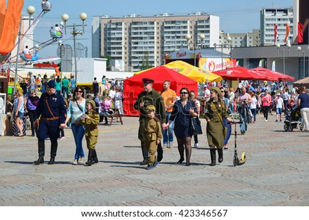Zelenograd, Russia - May 09.2016. People in uniform of World War II at  celebration of Victory Day