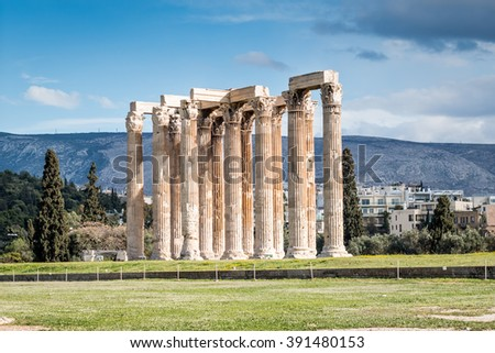 Zeus temple in Athens, Greece