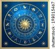 Zodiac - stock vector