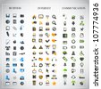 108 Business, Internet and Communication icons on gray background. Vector illustration. Blue, Orange and Green icons useful for website. Lot of icons editable for your design and website - stock vector