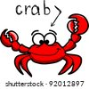 Cartoon crab, vector illustration - stock vector