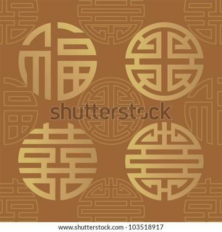 asian longevity