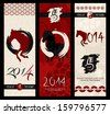 2014 Chinese New Year of the Horse brush style web banners set. Vector file organized in layers for easy editing. - stock