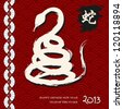 2013 Chinese New Year of the Snake brush illustration over red background. Vector illustration layered for easy manipulation and custom coloring. - stock vector