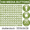 100 cute media buttons. vector - stock vector