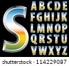 3d steely alphabet with reflection of the landscape - stock photo