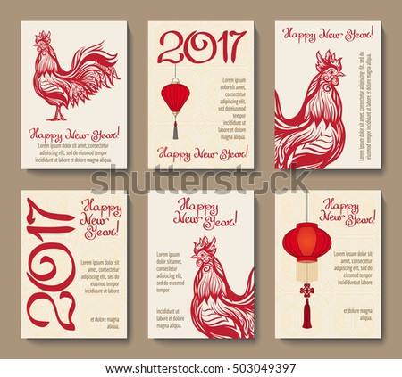 Decorative Rooster. Chinese New Year Symbol of 2017 New Year.  Set of cards. Good for greeting card for birthday, invitation or