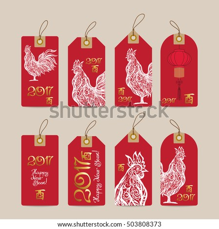 Christmas Gift Tags Hand Drawn Decorative Stock Vector ...