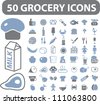 50 grocery icons set, vector - stock vector