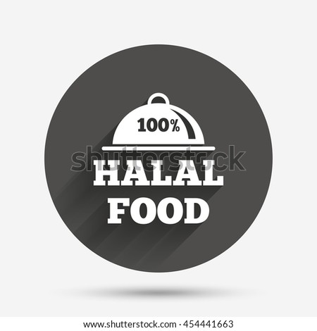 100% Halal food product sign icon. Natural muslims food symbol. Circle flat button with shadow. Vector