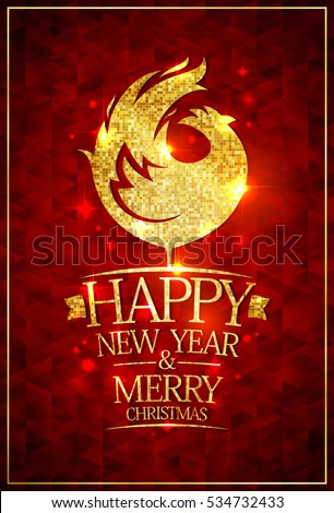 2017 happy new year and merry Christmas card with rich golden rooster and golden text against deep red mosaic backdrop