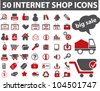 50 internet shop icons set, vector - stock photo